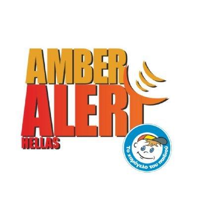 Media Tweets By Amber Alert Hellas Greece Amber Alert Gr Twitter