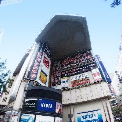 ヨドバシカメラ 横浜店 (@yodobashi_yoko)