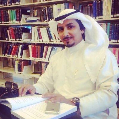 احمد العازمي
