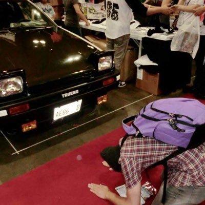 Low Budget Car Show