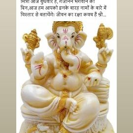 @SiyaramsharanA