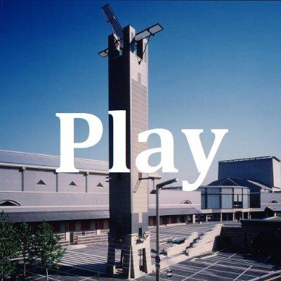 彩の国さいたま芸術劇場<演劇> @Play_SAF