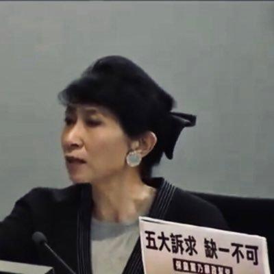 Claudia Mo 毛孟靜