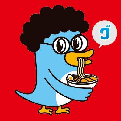 J-WAVE 『ALL GOOD FRIDAY』のコーナー【TOKYO SAVVY】終わりました。 LiLiCoさんと稲葉友くんにいろんなパンを食べてもらいました。 今日も楽しかったです〜  https://t.co/UJpCWJwLKc