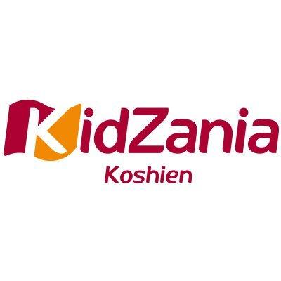 甲子園 キッザニア