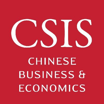CSIS Chinese Business & Economics