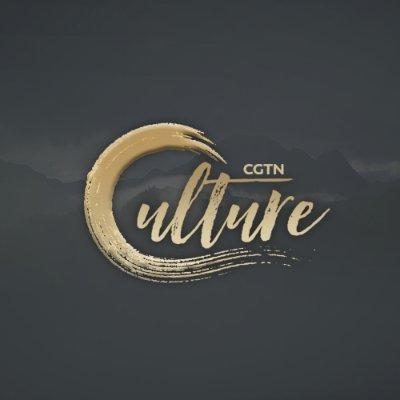 CGTN Culture