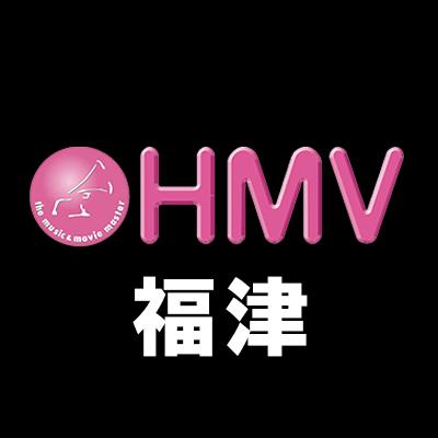 イオン モール 福津 映画