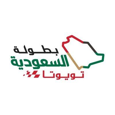 @SaudiToyotaCh