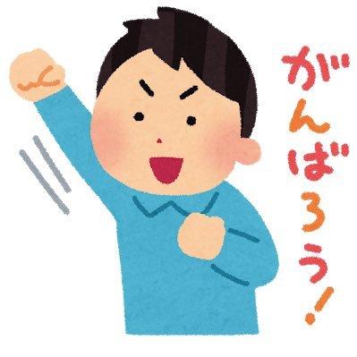 がんばろう足利&佐野 (@ansokufight) | Twitter