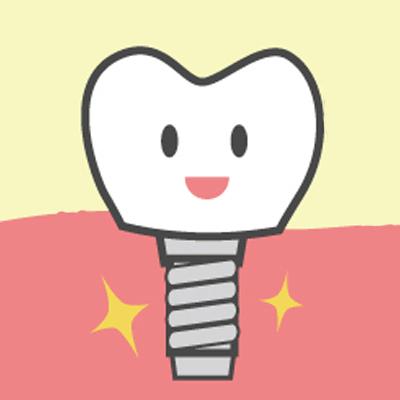 インプラントネット@日本最大級の歯科インプラント情報・検索サイト