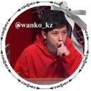 wanko_kz