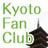 京都ファンクラブ