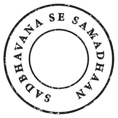 SadbhavanaSeSamadhaan