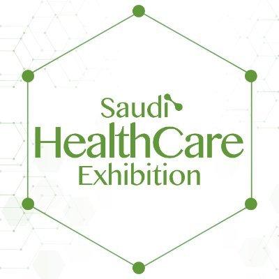 المعرض السعودي للرعاية الصحية