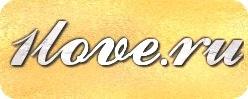 . ru сайт 1love знакомств