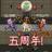arsenal_gmn's avatar'