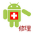 android_dr