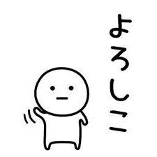 【 よ ろ し こ 】 (@yorosiko_dayo) Twitter profile photo