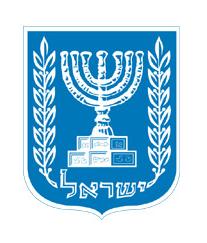 Israel in Azerbaijan