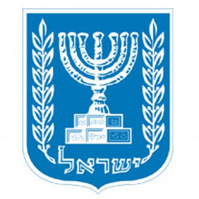 Israel in Nepal on Twitter: