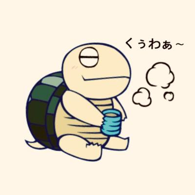 かめ (@dsvkn2) Twitter profile photo