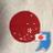 大きな和_大切なもの (@makoto_katozumi)