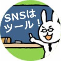 SNS79817352