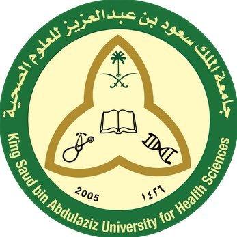 جامعة الملك سعود بن عبدالعزيز للعلوم الصحية Ksau Hs Twitter