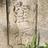kubohashi