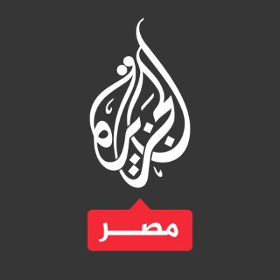 @AJA_Egypt