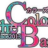 colors bar スタッフ @colorsbar4