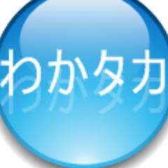 @wakataka3