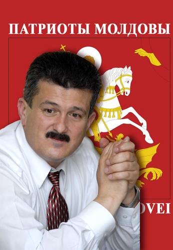 Imagini pentru Mihail Garbuz, photos