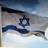 Rinah Shalom