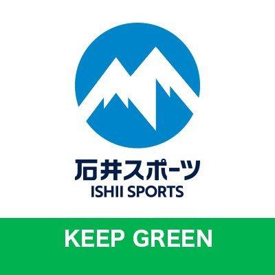 石井スポーツ公式(登山・アウトドア)