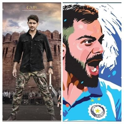King Kohli and SSMB fan