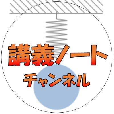 慣性 モーメント 球 【ゼクシオ エックス
