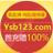 YSB易胜博体育官方