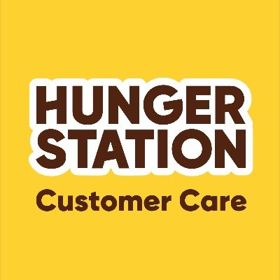 Hungerstation Care | العميل أولًا (@hunger_care) | Twitter