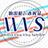 WVVS_radio