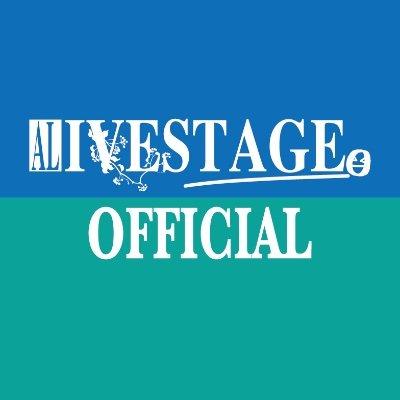 alive_stage(イブステ)公式 @alive_stage