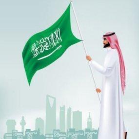 سعودي اصلي