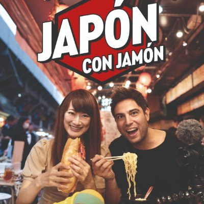 Japón con jamón 📖