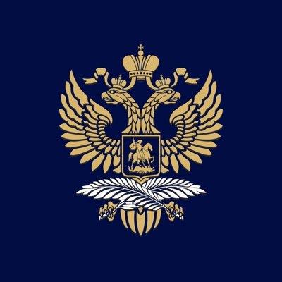 Russian Embassy in Kabul
