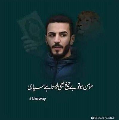 Amjad Khan Niazi