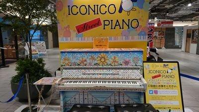 ピアノ あつ 森 ストリート