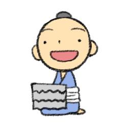 小雨大豆@月歌の始まり3巻出たー!!