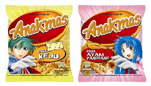 Snack_anak_mas.jpg