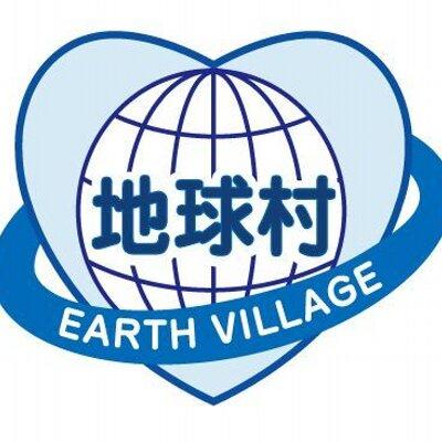 ネットワーク『地球村』 (@chiky...